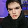 Сергей, 16, г.Новочебоксарск