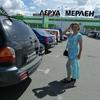 Светлана, 53, г.Бологое