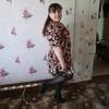 Ирина, 32, г.Долинск