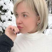 Алина 42 Москва