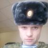 Максим, 30, г.Кострома