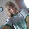 Анна, 23, г.Березовский (Кемеровская обл.)