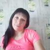 Наталья Павлова, 28, г.Курган