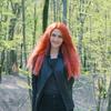 Полина, 27, г.Сочи