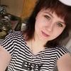 Надя, 21, г.Краснокамск