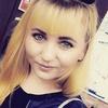 Ольга Кулькова, 23, г.Кемерово