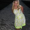 Ольга, 29, г.Западная Двина