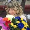 Ольга, 28, г.Хабаровск
