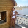 Алек, 32, г.Новоульяновск