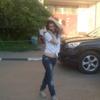 Анастасия, 24, г.Москва