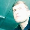 yaman, 26, г.Старая Купавна