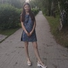 Екатерина, 20, г.Екатеринбург