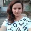 Анастасия Кравец, 22, г.Майкоп