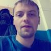 Владислав, 26, г.Томск