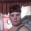 Евгения, 36, г.Ангарск