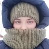 Соня, 17, г.Ленск