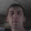 александр, 41, г.Бикин