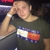 Александр, 18, г.Сосновское