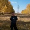 Евгений, 28, г.Любинский