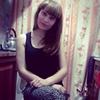 Екатерина, 22, г.Кесова Гора