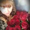 мария, 31, г.Снежногорск