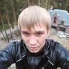 Александр, 20, г.Бердск