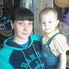 Евгения, 25, г.Соликамск