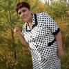 Татьяна, 61, г.Волчанск