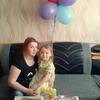 Ксения, 23, г.Колпашево