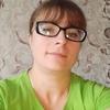 Анечка, 33, г.Арсеньево