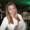 Алина, 21, г.Заречный (Ивановская обл.)