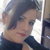 Екатерина, 26, г.Гурьевск