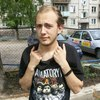 Стасец, 19, г.Черногорск
