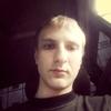 Сергей, 25, г.Сосновый Бор