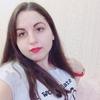 Екатерина, 30, г.Воскресенск